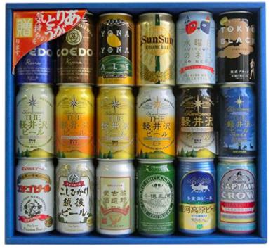 父の日 2018 ビール おつまみセット